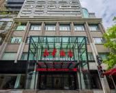 新華酒店(重慶江北機場店)