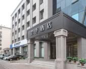 全季酒店(天津中山路店)