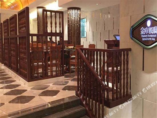 澳門回力酒店(Jai Alai Hotel)餐廳
