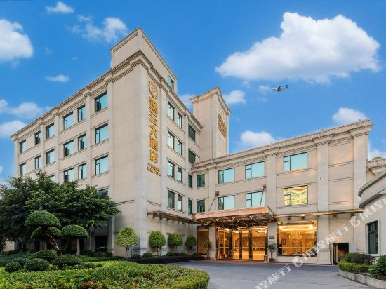 Yiyun Hotel (Guangzhou Baiyun International Airport)