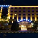 中衞美麗達·中心酒店