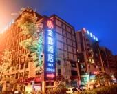 金喜酒店(成都雙流機場海濱城店)
