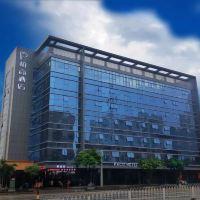 柏高酒店(廣州白雲機場蓮塘地鐵站店)酒店預訂