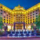 喀喇沁左翼大成國際温泉酒店