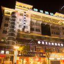 安康錦龍酒店
