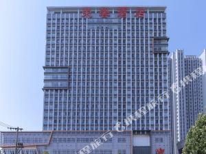 榮馨酒店(臨沂會展中心店)