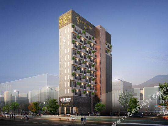 釜山南凡德寇酒店(South Vandeco Hotel Busan)外觀
