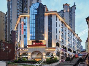 宜必思酒店(宣漢店)