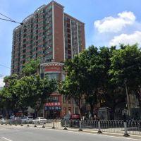 漢庭酒店(廣州五山地鐵站店)酒店預訂