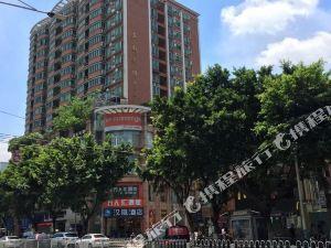 漢庭酒店(廣州五山地鐵站店)