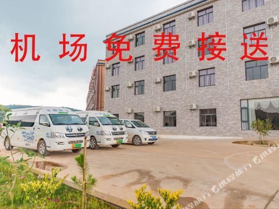 昆明伴山境悅觀景酒店(Ban Shan Jin Yue Guan Jing Jiu Dian)外觀