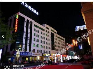 八方君悦酒店(湛江鷹展廣場店)