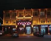 多倫鑫海公寓賓館