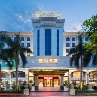 深圳寶悅酒店酒店預訂