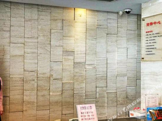 珠海海景酒店(Zhuhai Sea-view Hotel)健身娛樂設施