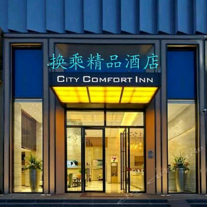 Huancheng Boutique Hotel (Huangshan Scenic Area Transfer Center)