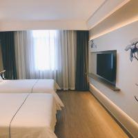 白玉蘭酒店(北京西客站店)(原錦江之星西客站店)酒店預訂