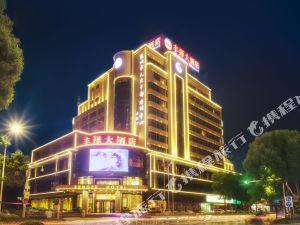 泉州豐澤大酒店