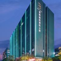 廣州寶德國際酒店酒店預訂