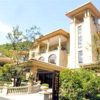 斯維登度假公寓(杭州東明山森林公園店)酒店預訂