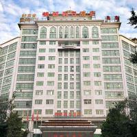 廣州錦都假日酒店酒店預訂
