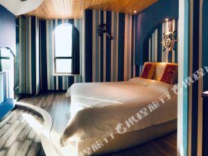 上海夜色主題酒店(Yes Hotel)