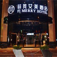 廣州菲竼艾美酒店酒店預訂