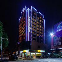 零點依九思國際酒店(上海交大店)酒店預訂
