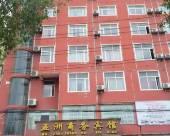 蘄春五洲商務賓館