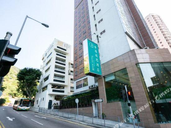 香港瑞思酒店(HONG KONG REESE HOTEL)外觀