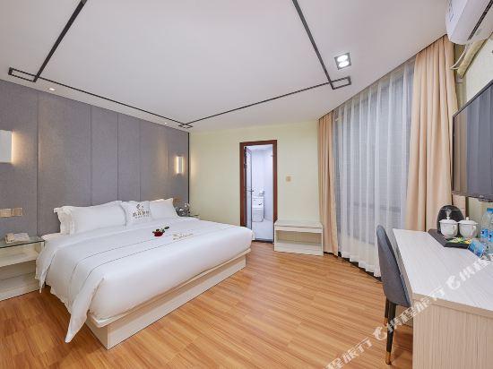廣州威尼斯特酒店(Wei Ni Si Te Hotel)優悅舒眠大床房