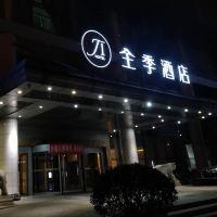 全季酒店(昆明碧雞廣場店)酒店預訂