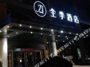 全季酒店(昆明碧雞廣場店)(Ji Hotel (Kunming Biji Square))