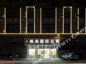 廣州楓尚國際公寓(Fengshang International Apartment)