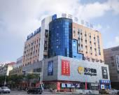漢庭酒店(靖江人民公園店)