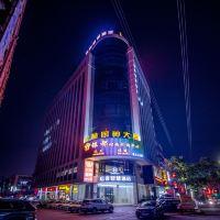 後客智慧酒店(廣州新塘地鐵站店)酒店預訂