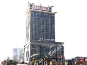 邳州天鴻金陵大酒店(原邳州天鴻凱萊大飯店)