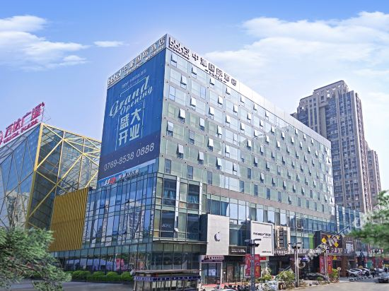 Zhonghao International Hotel (Dongguan Chang'an Wanda Plaza)