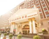 維也納國際酒店(上海國際旅遊度假區秀浦路店)