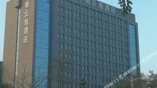 佛山華南雲海酒店
