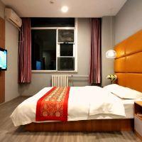 速8北京首都機場府前一街店酒店預訂