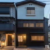 京都精品町屋旅館「華・心齋居」