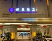 諾盟酒店(廣州東川路省醫店)