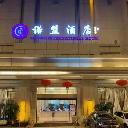 Guangzhou Nuomo International Hotel