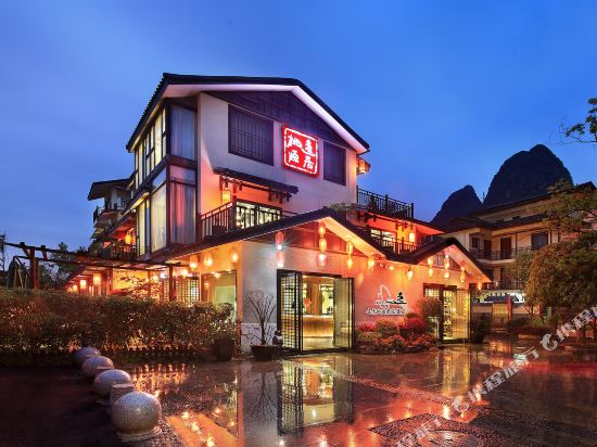 Peach Blossom River Resort