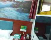 蘄春新生活旅館