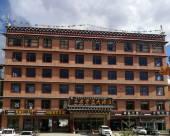 理塘茶馬古道大酒店