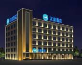漢庭酒店(威海山東大學店)
