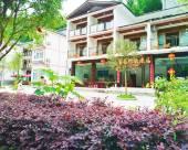 長寧蜀南竹韻酒店