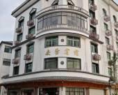 淳安安陽賓館
